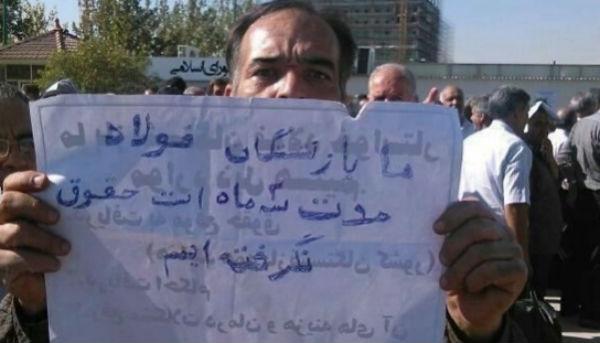 اخبار و گزارشات کارگری (۳۰ خرداد ۱۳۹۶)