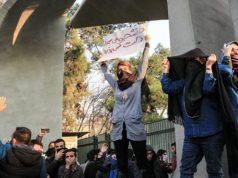 تحریم عاملان سرکوب اعتراضات ایران از سوی آمریکا