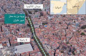 حادثه تروریستی برخورد یک ون با عابران در اسپانیا