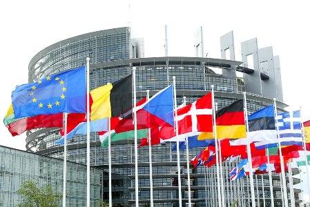 دیگری, (منی) است در موقعیت دیگر, متن سخنرانی در پارلمان اروپا
