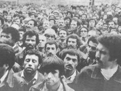نامه اعتراضی اتحادیه جهانی کارگران صنعتی