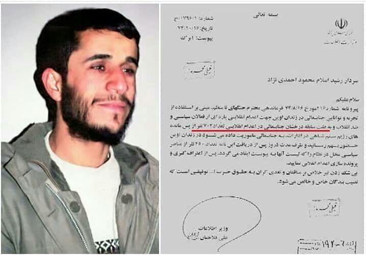 اعدام 702 نفر به دست احمدی نژاد
