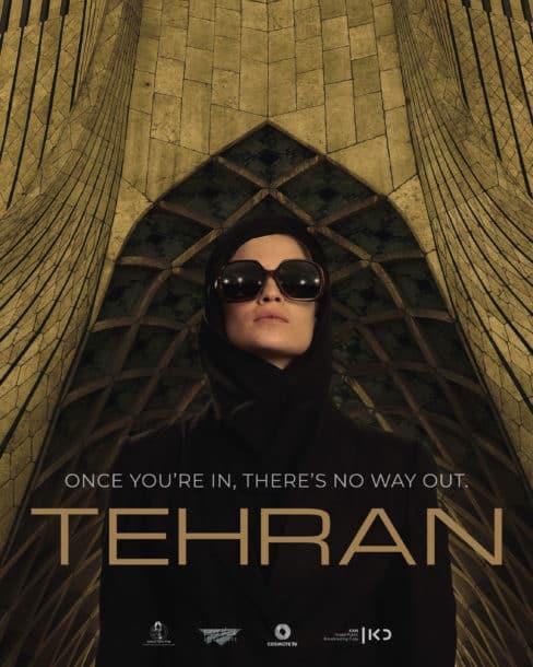 سریال اسرائیلی تهران