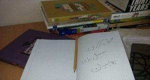 وضعیت تحصیل بهاییان در دولت روحانی