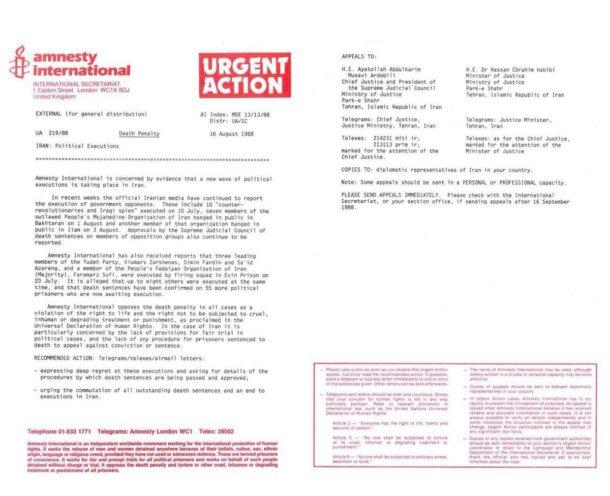 اسناد سازمان عفو بین الملل برای میر حسین موسوی