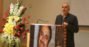 اطلاعیه اتحاد بین المللی در حمایت از کارگران در ایران