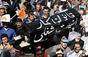 اخبار و گزارشات کارگری (۲۵ خرداد ۱۳۹6)